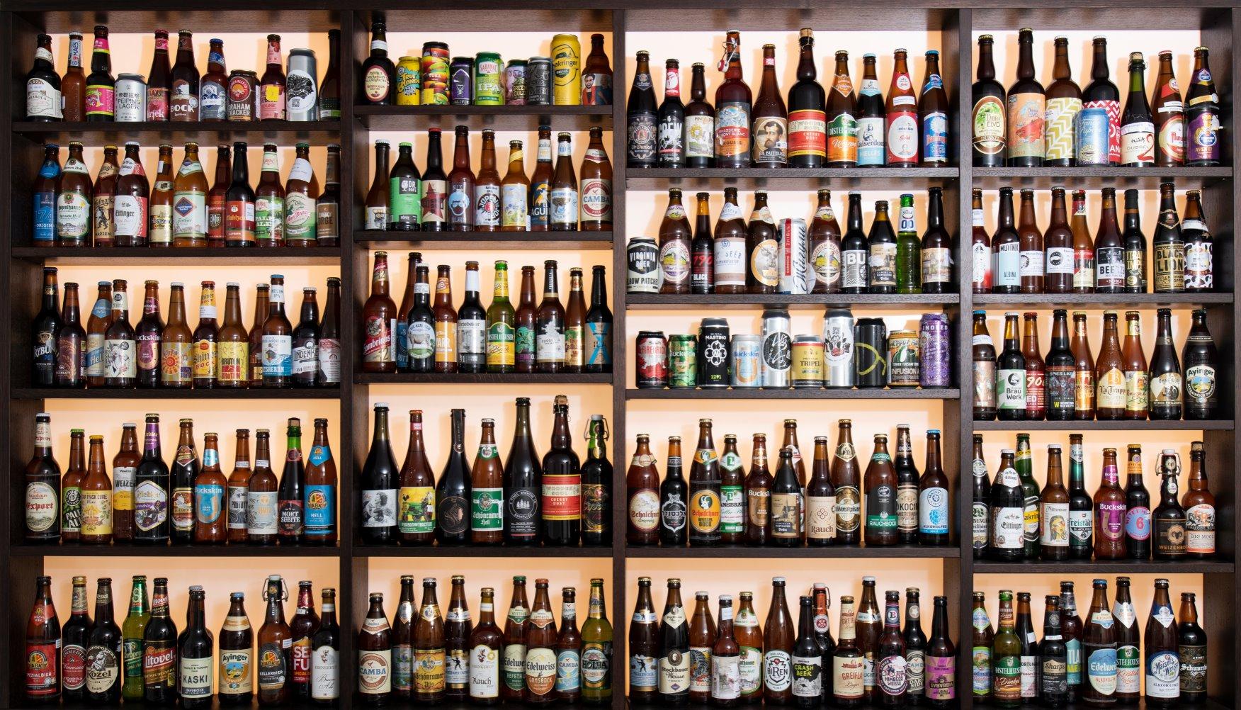 European Beer Star Awards 2020